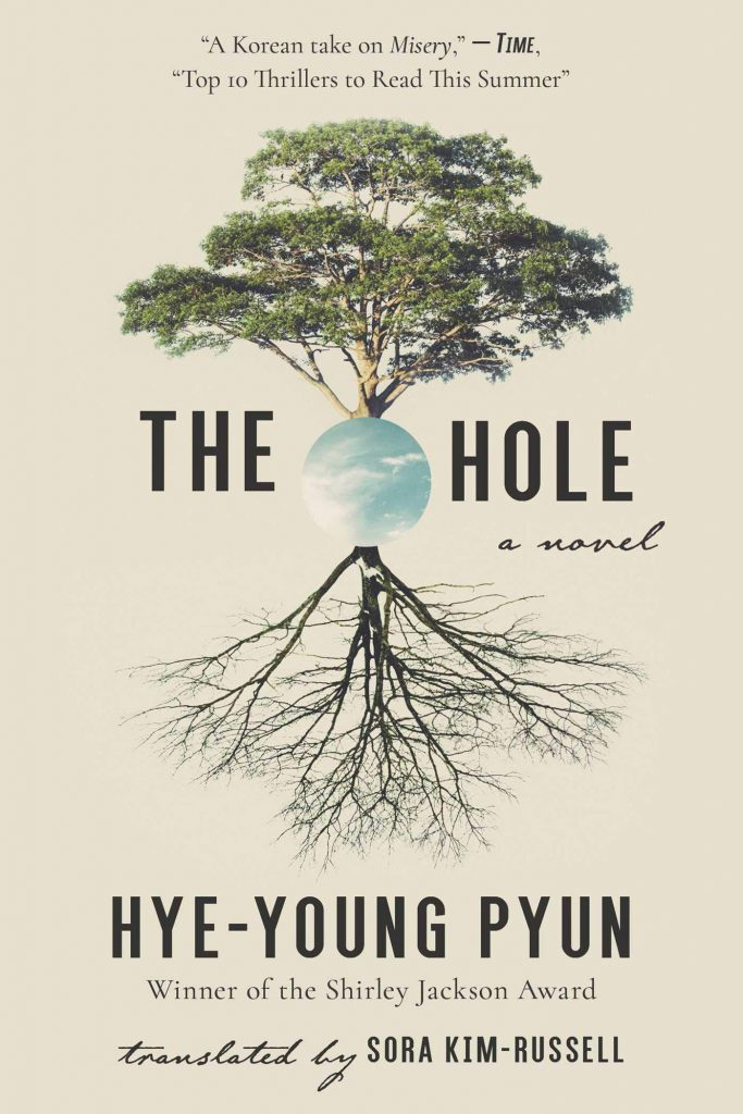 The Hole Hye-Young Pyun