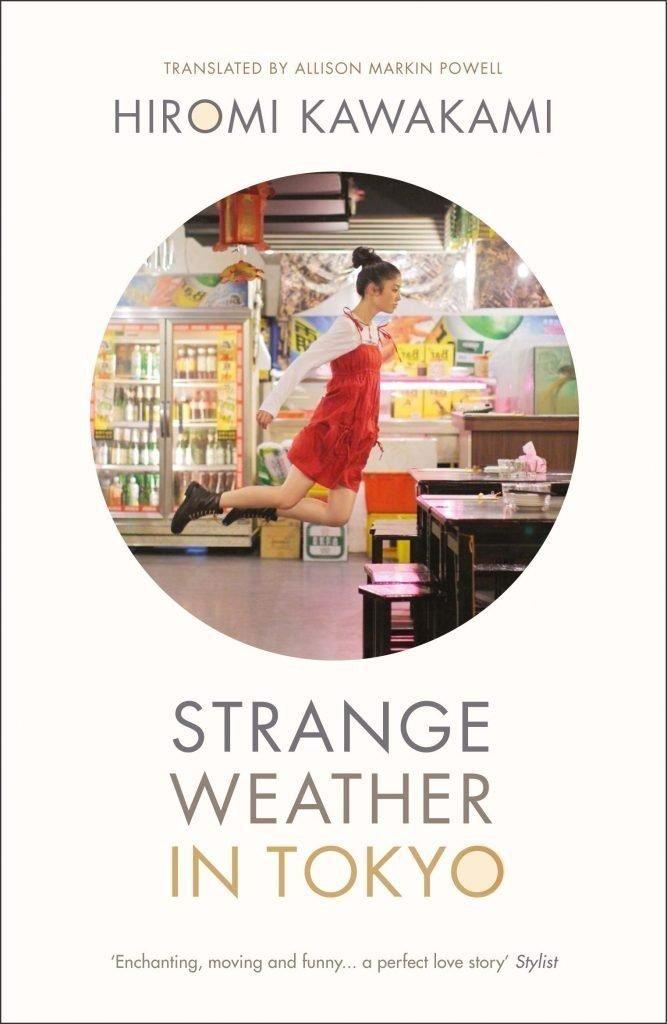 Strange Weather in Tokyo Hiromi Kwakami
