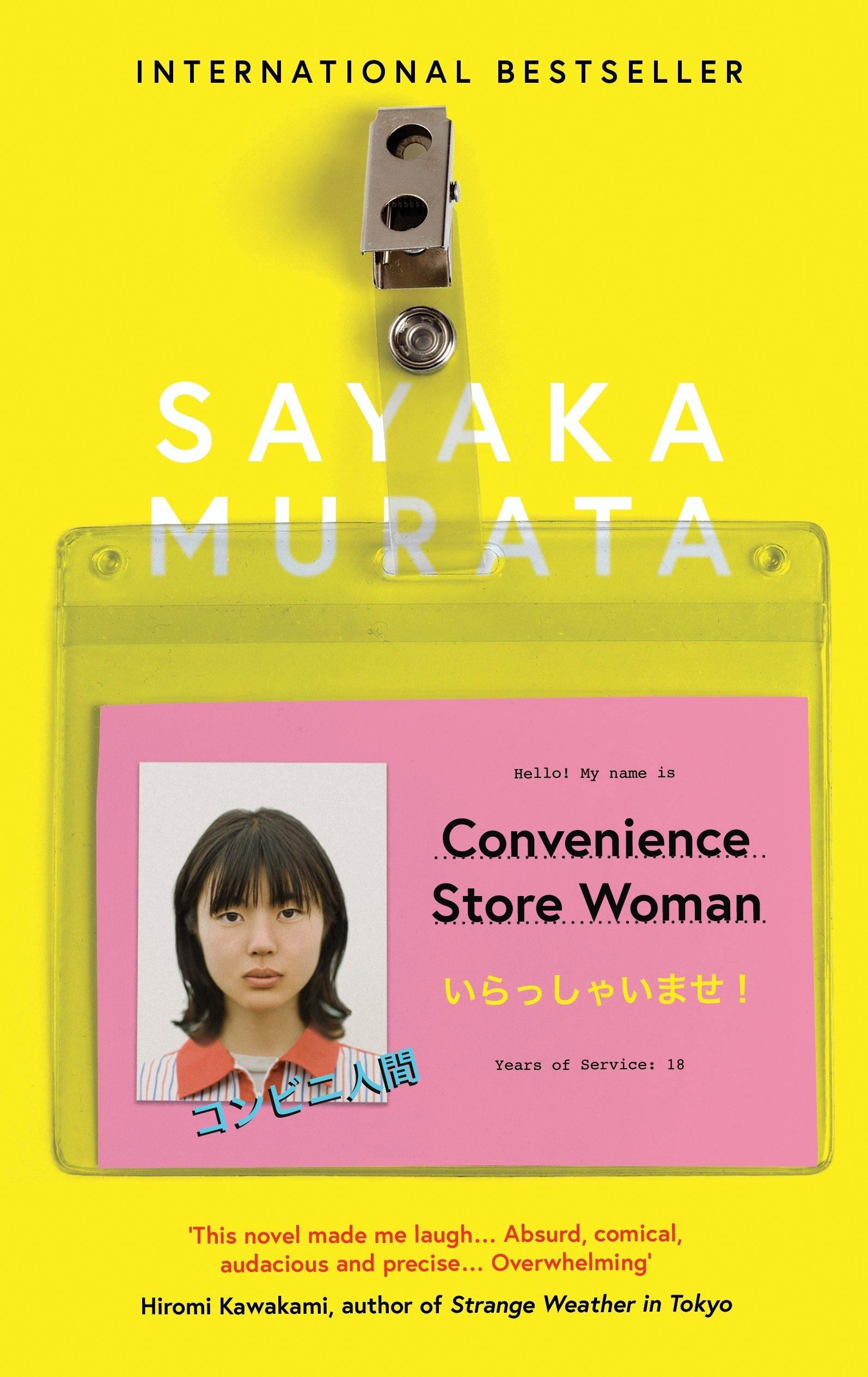 Sayaka Murata Convenience Store Woman Japan