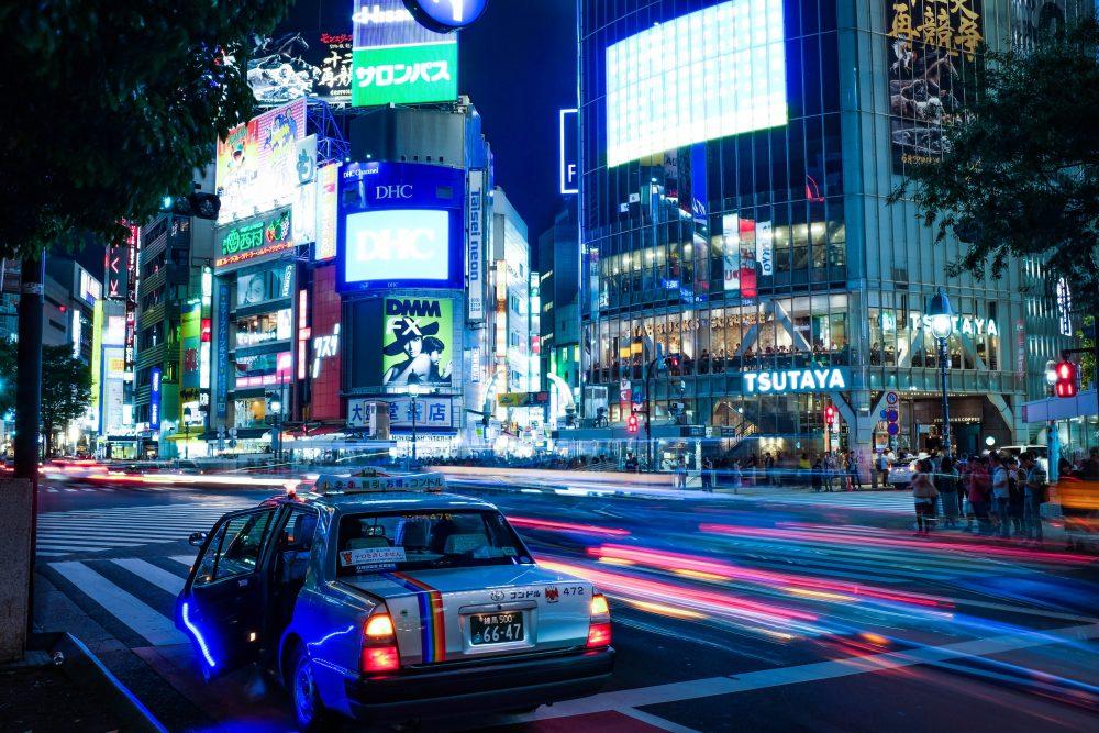 Travel Culture Tokyo Japan