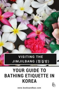visiting jimjilbang spa seoul