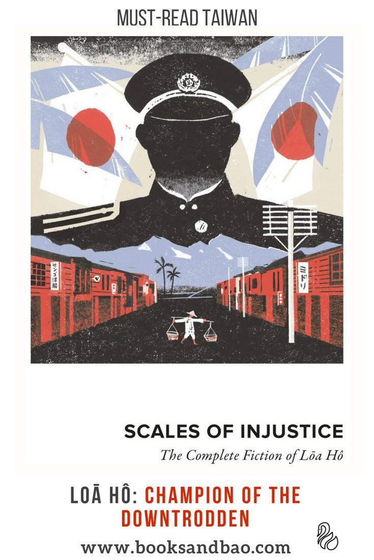 Loa Ho Taiwan Fiction Scales of Injustice