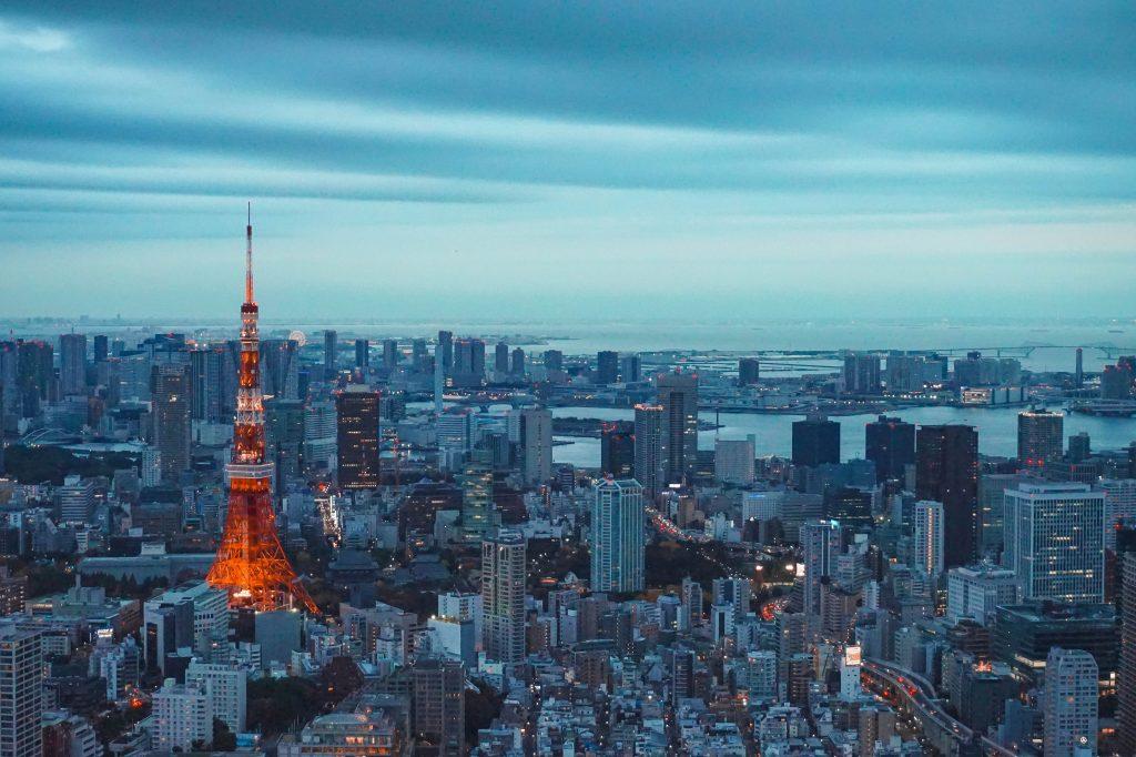 Teach Tokyo Japan ESL