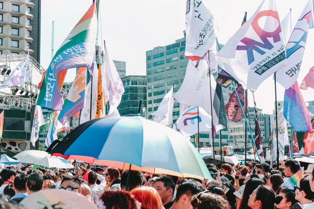 seoul pride - Queer Festival 2018