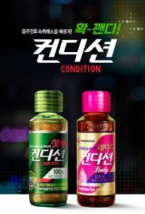 hangover drink korea
