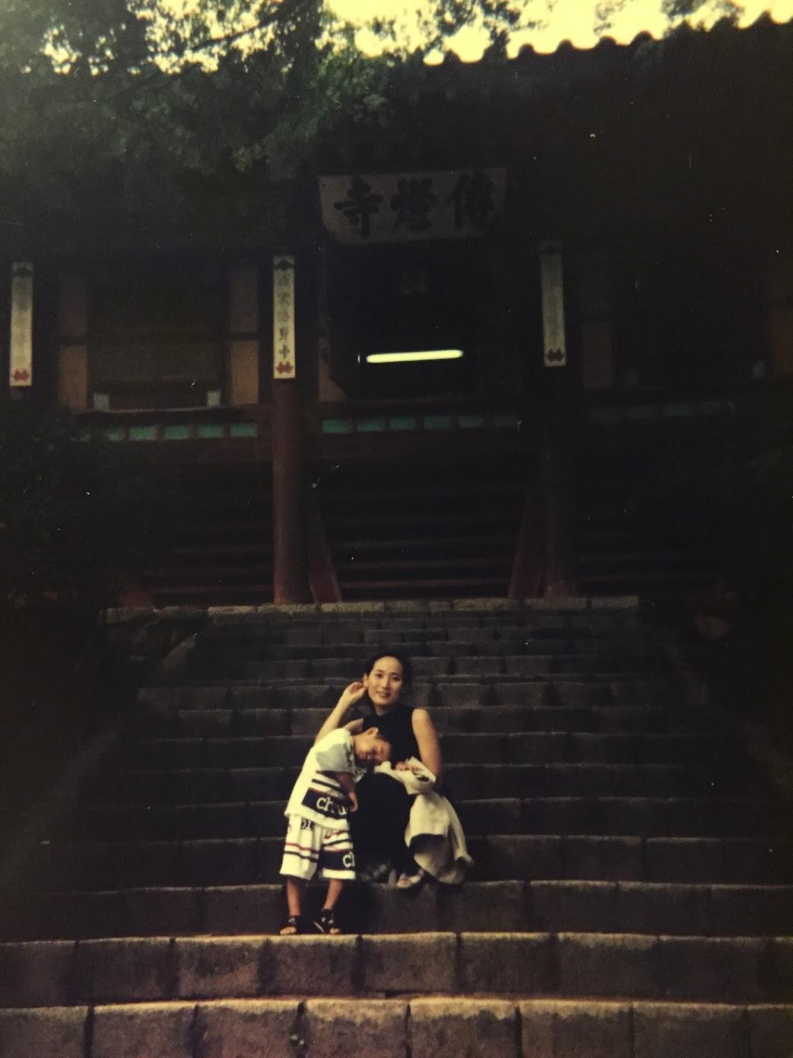 Hotel Busan Plea de blanc Mother and Son
