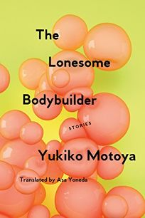 The Lonesome Bodybuilder - Autumn Must Read Books
