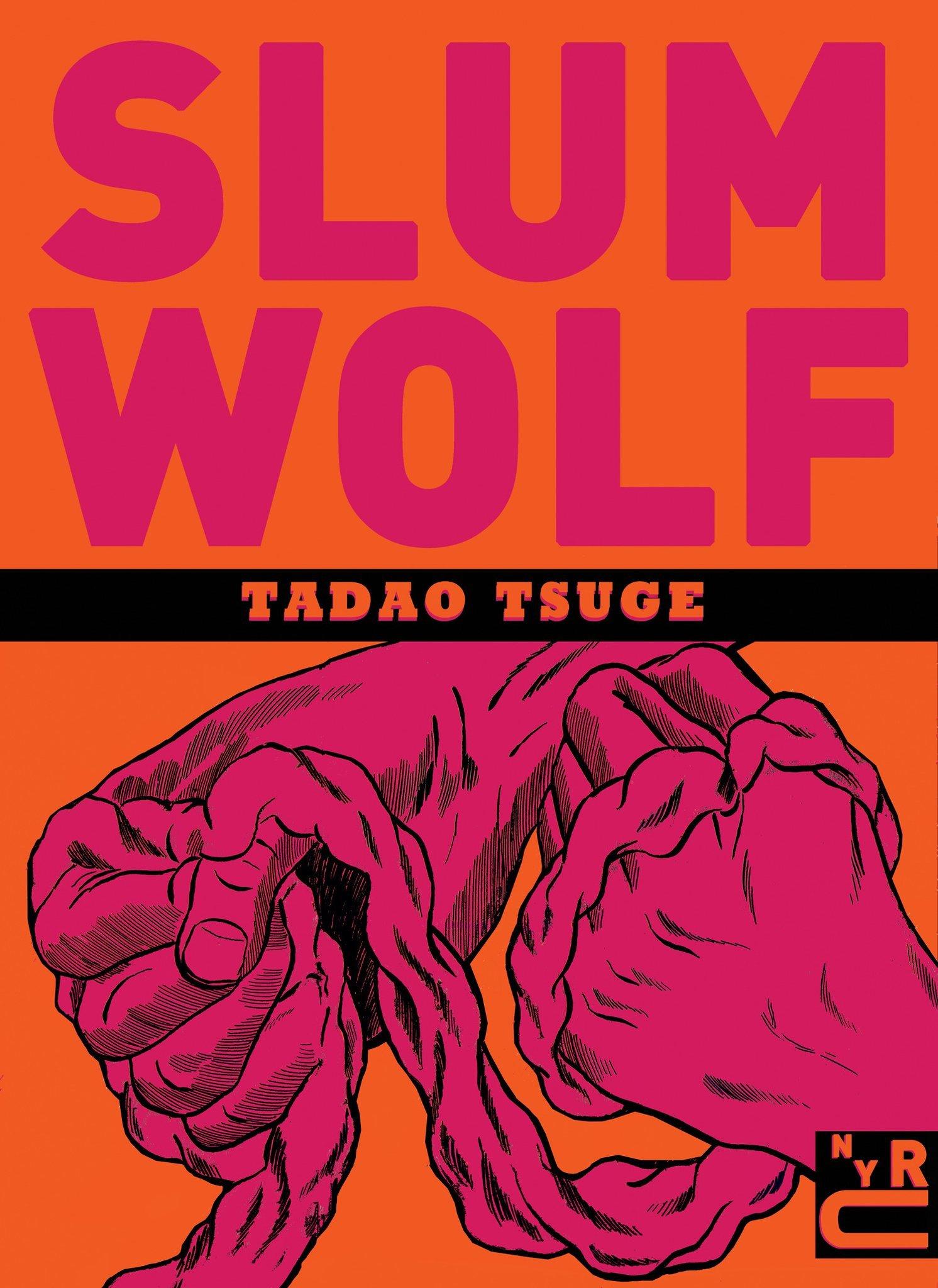 Slum Wolf Japanese