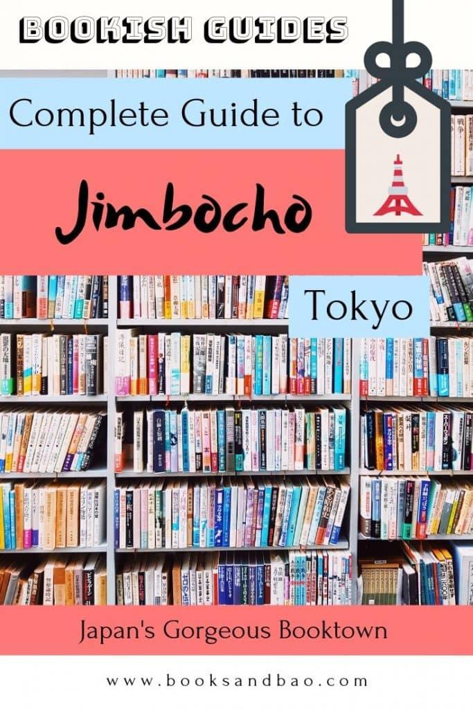 Discover Jimbocho Tokyo's Book Paradise