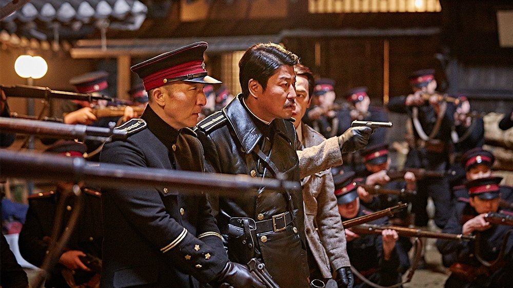 age of shadows korean film