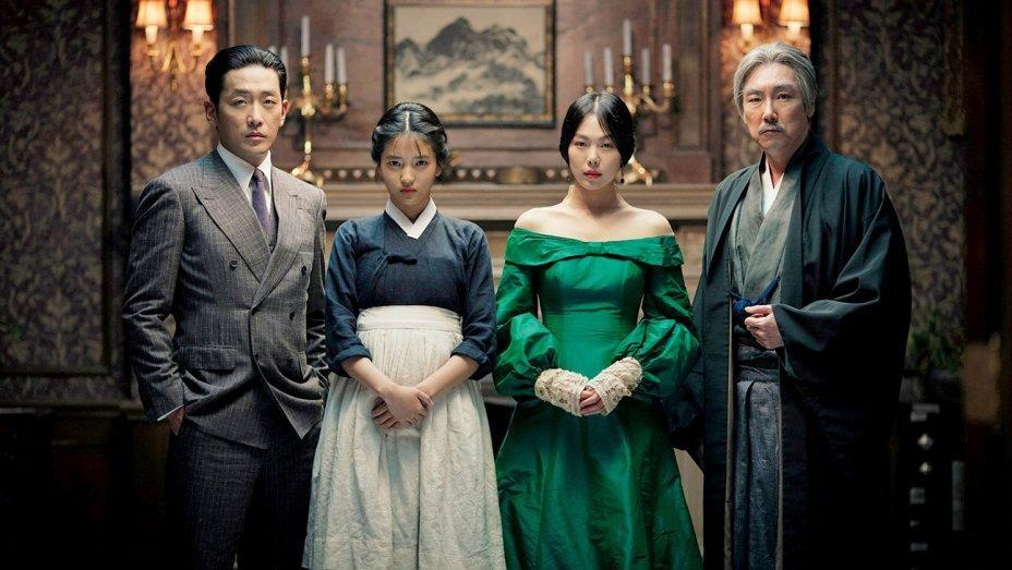 handmaiden korean film
