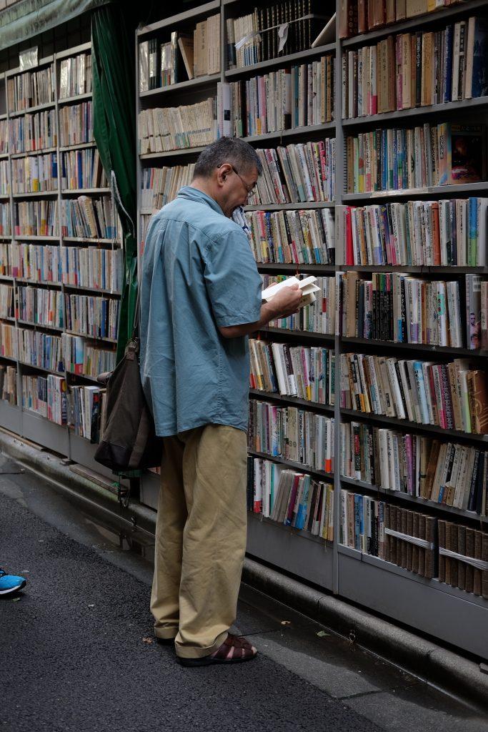 @wonder jimbocho bookstores