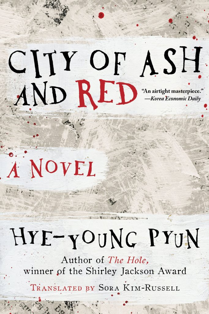 city of ash and red hye-young pyun