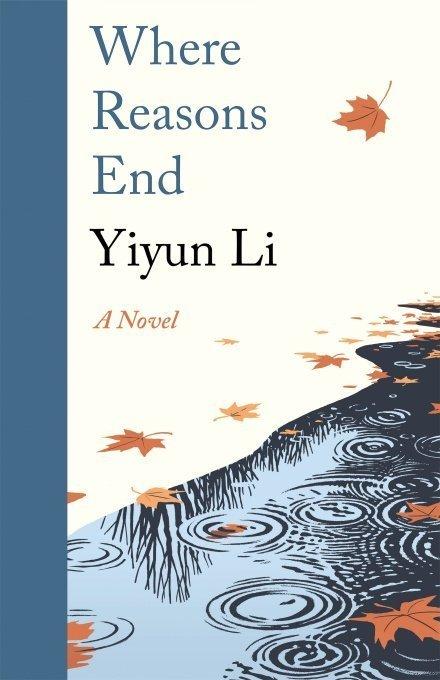 yiyun li where reasons end