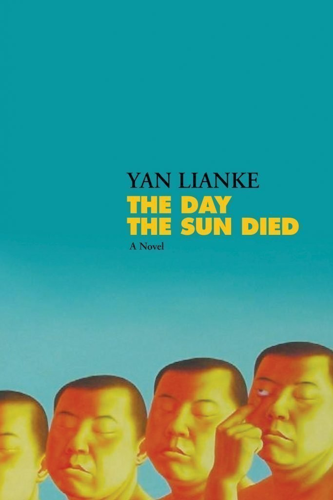 the day the sun died yan lianke