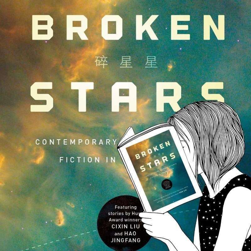 broken stars chinese science-fiction