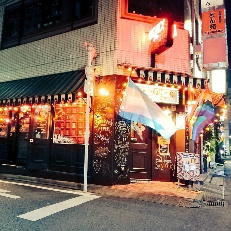 top LGBT friendly places Japan