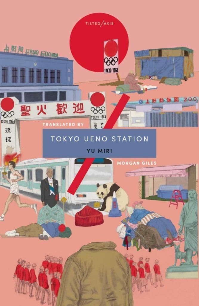 tokyo ueno stationn
