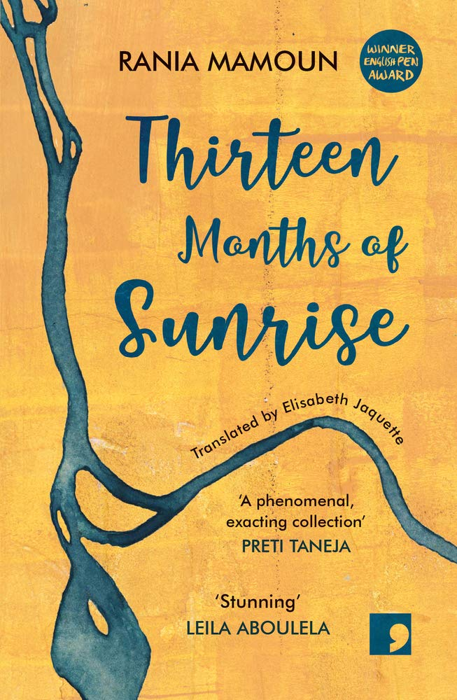 thirteen months of sunrise