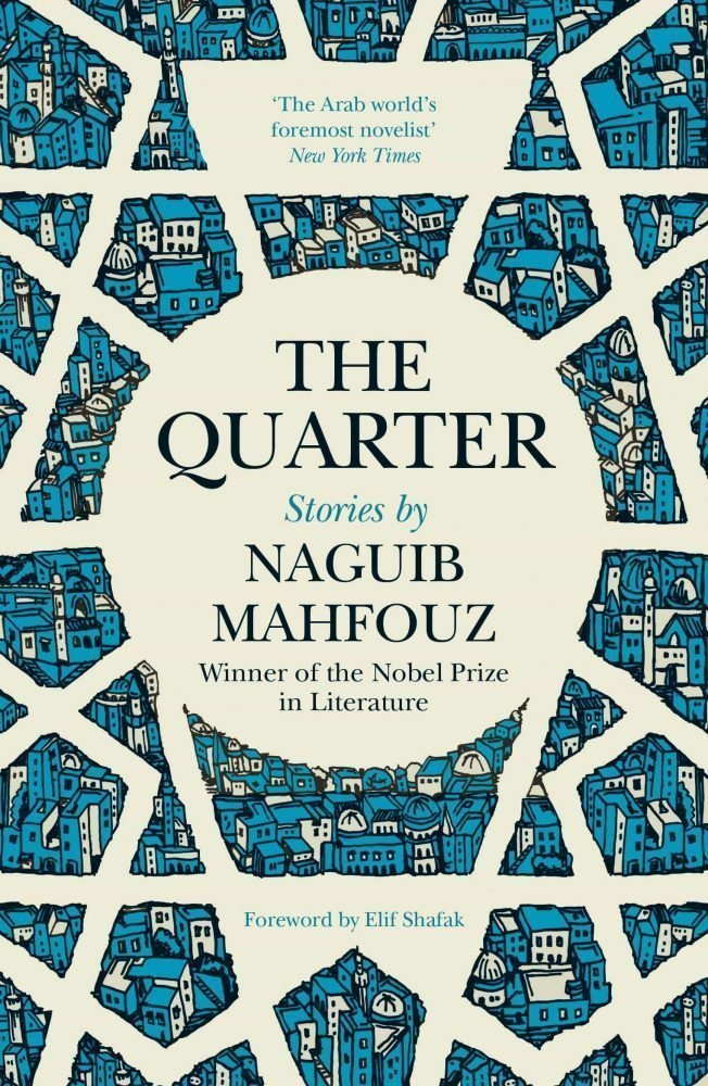 The Quarter Mahfouz