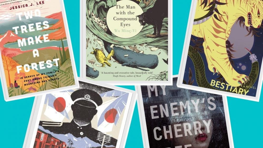 books to read before you visit taiwan