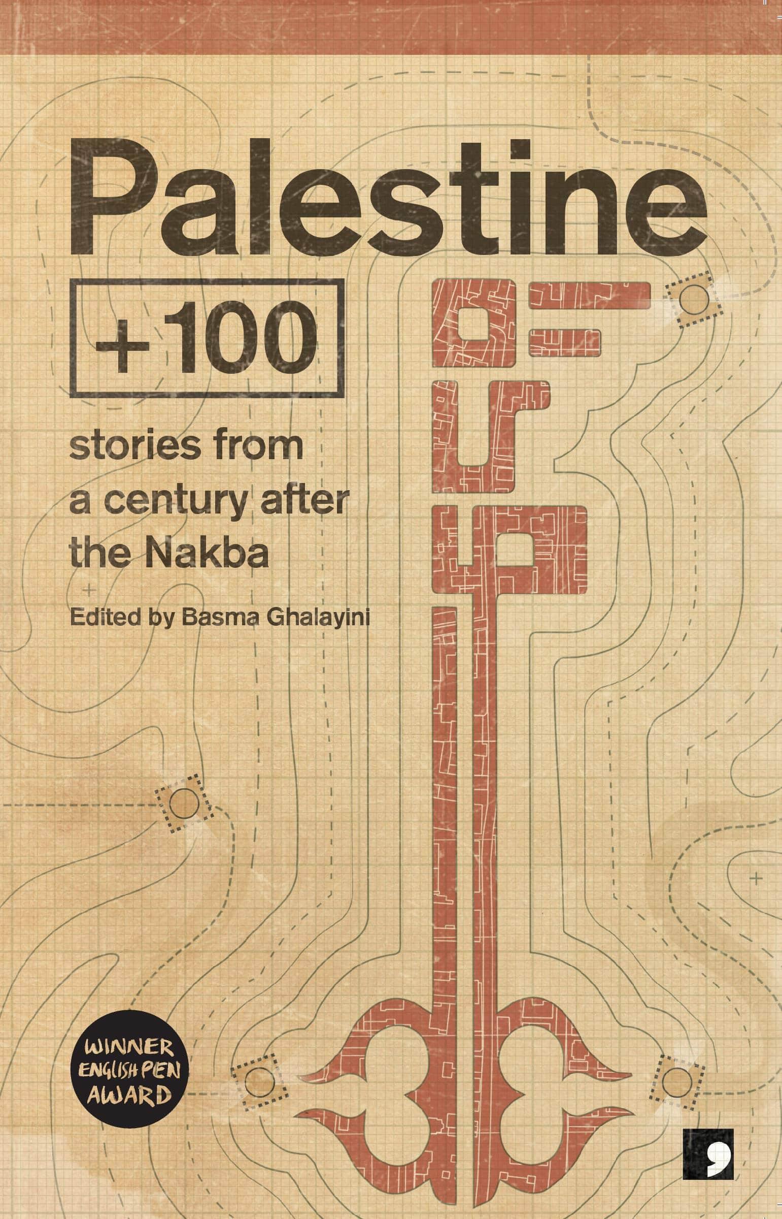palestine +100