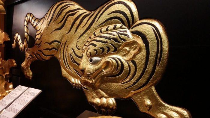 Osaka Fine Art Museum