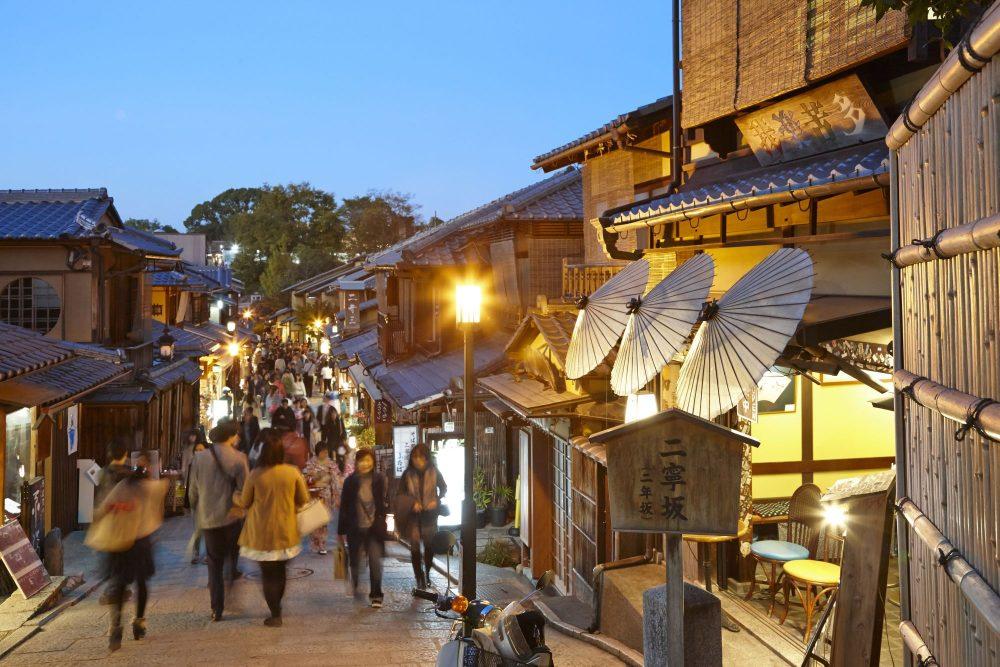 sannenzaka-and-ninenzaka   24 Hours in Higashiyama