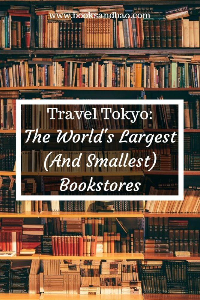worlds-smallest-bookstore-tokyo