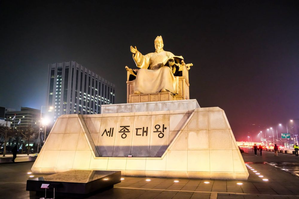 sejong-statue