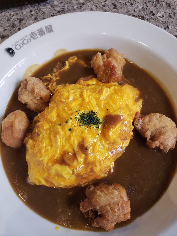 Coco Curry