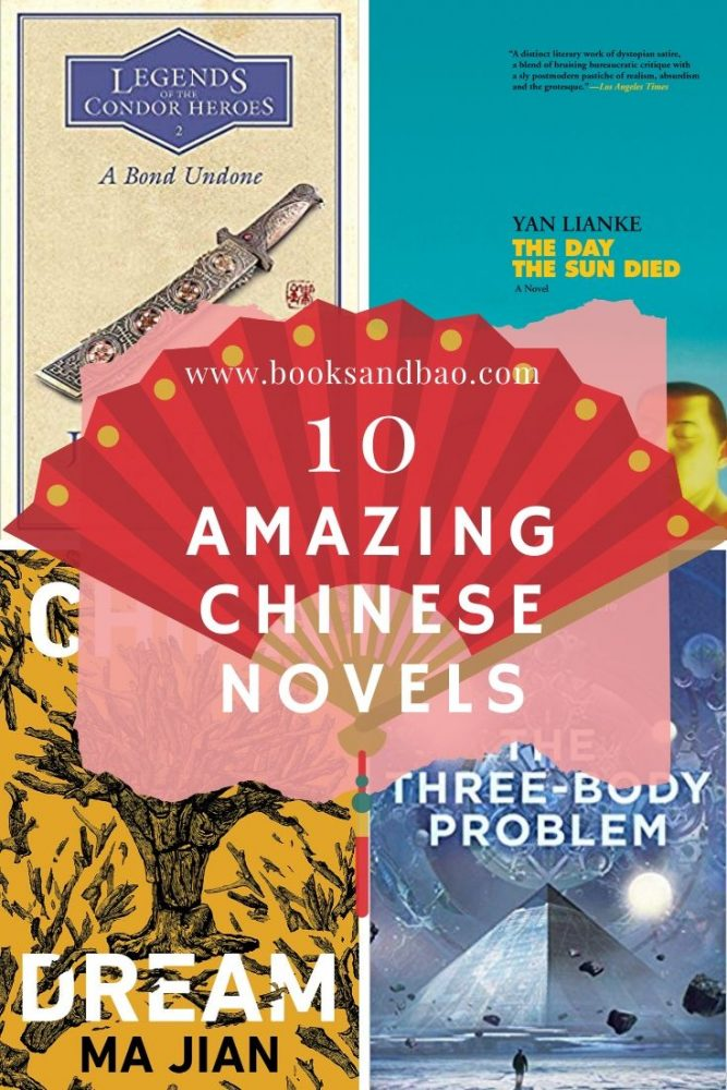 10 Amazing Chinese Novels | Chinese novels are some of the most ground-breaking and exciting books around. From books by Nobel Prize winning authors to wuxia novels and mind-bending sci-fi, these are ten of the best Chinese novels in translation right now. #books #chinese #chinesebooks #china #booklist #reading #chinatravel #chineseart