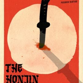 the-honjin-murders