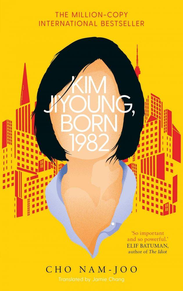 kim jiyoung born 1982 cho nam-joo
