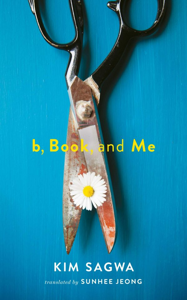b book and me cover