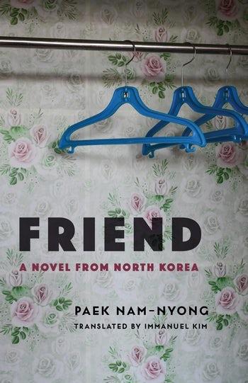 friend paek nam-nyong