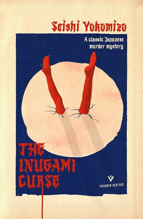 the inugami curse seishi yokomizo