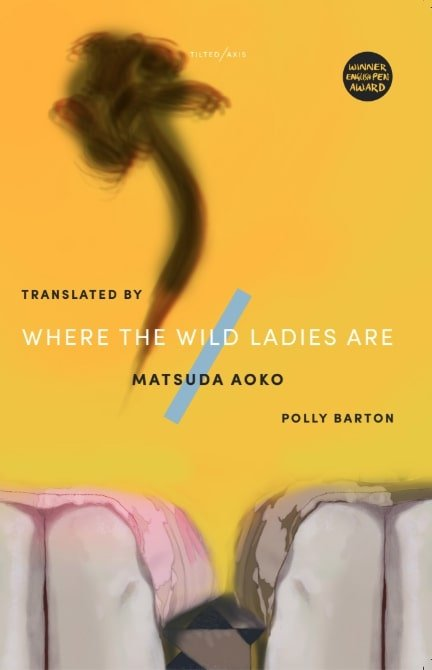 where the wild ladies are tlited axis press
