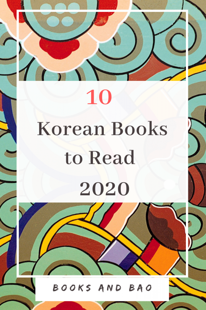 Best Korean books 2020 | With a rise in great Korean feminist novels and subversive Korean thrillers, 2020 is set to be a very fine year for Korean books. Here are the ten best! #booklist #reading #southkorea #korean #bookish
