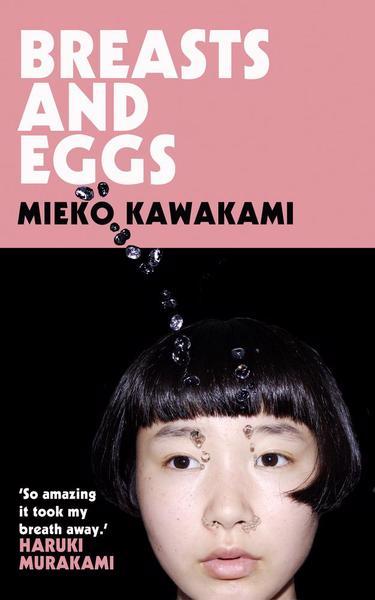 breasts and eggs mieko kawakami