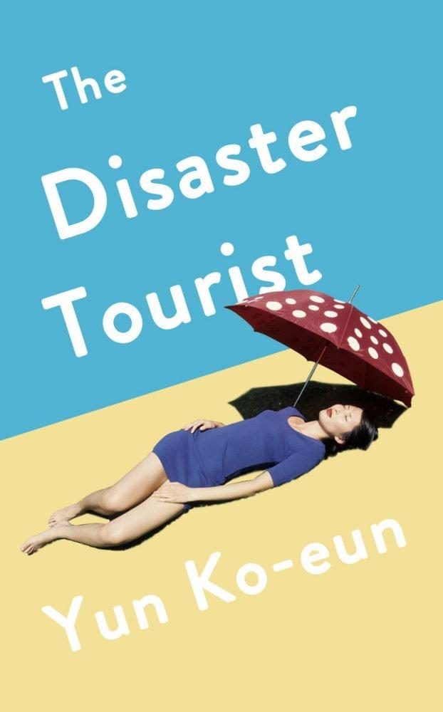 the disaster tourist yun ko-eun