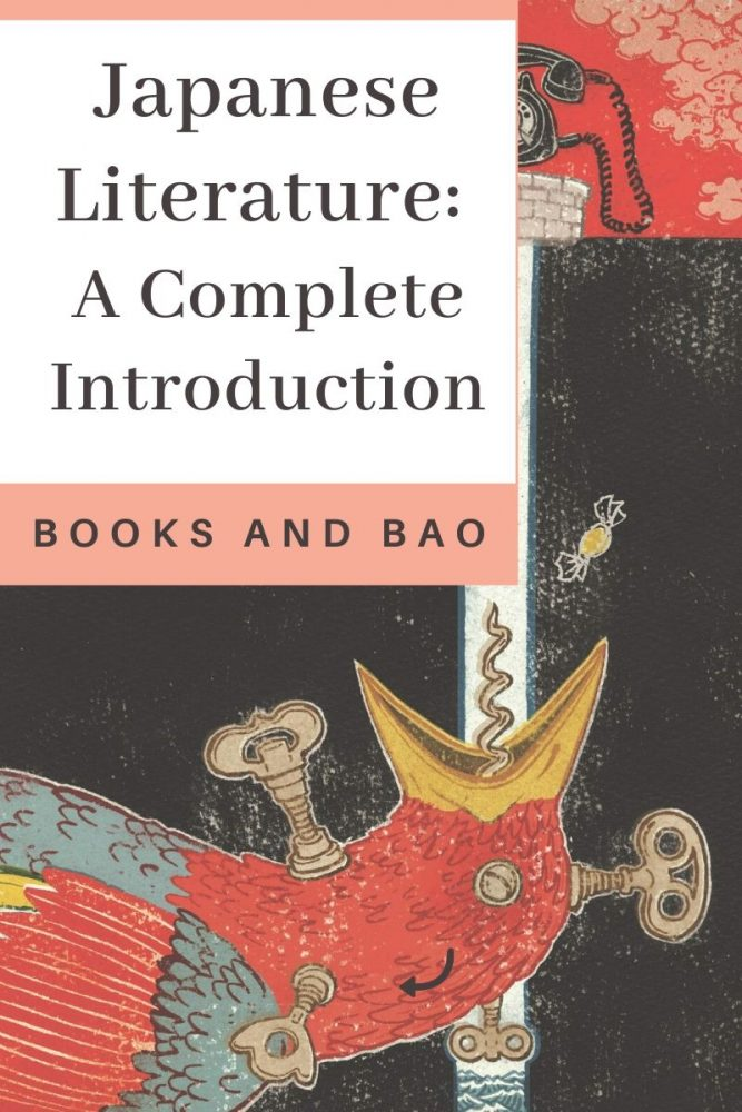 Where to Start with Japanese Literature