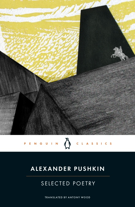 alexander pushkin selected poetry