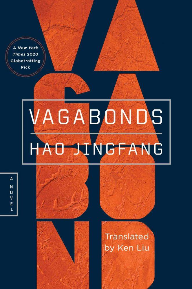vagabonds hao jingfang