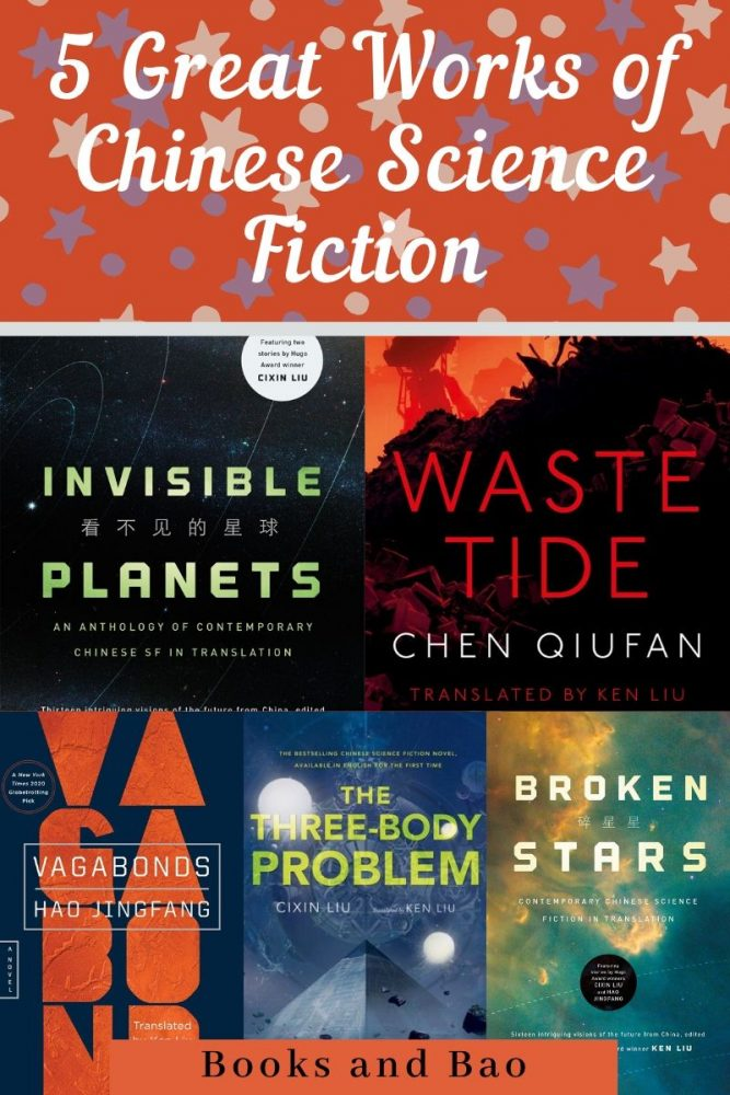 5 Great Works of Chinese Science Fiction | Chinese science fiction is ushering in a new golden age. Let's discuss why that is, as well as the five best works of Chinese sci-fi in translation. #amreading #books #chinesebooks #