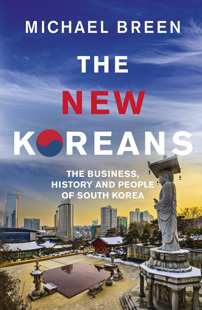 the new koreans michael breen