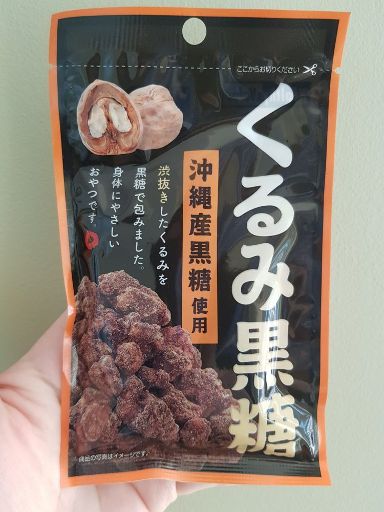 kokuto black sugar walnuts