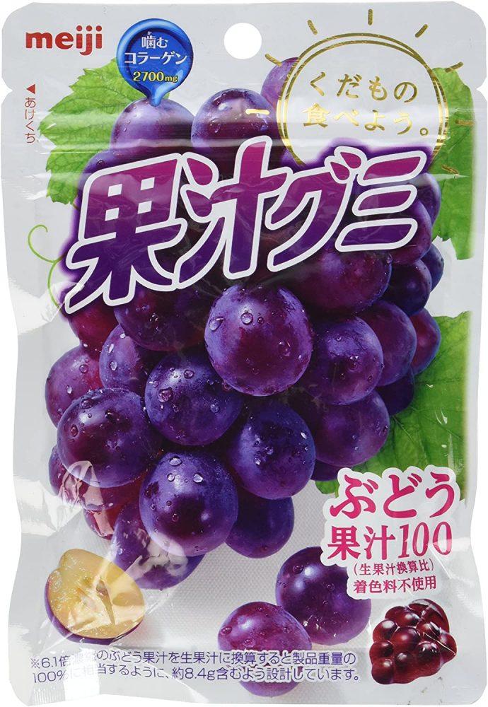 kaju gummy sweets