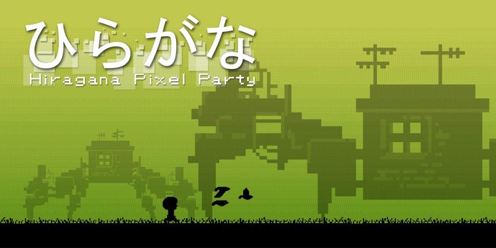 hiragana pixel party game