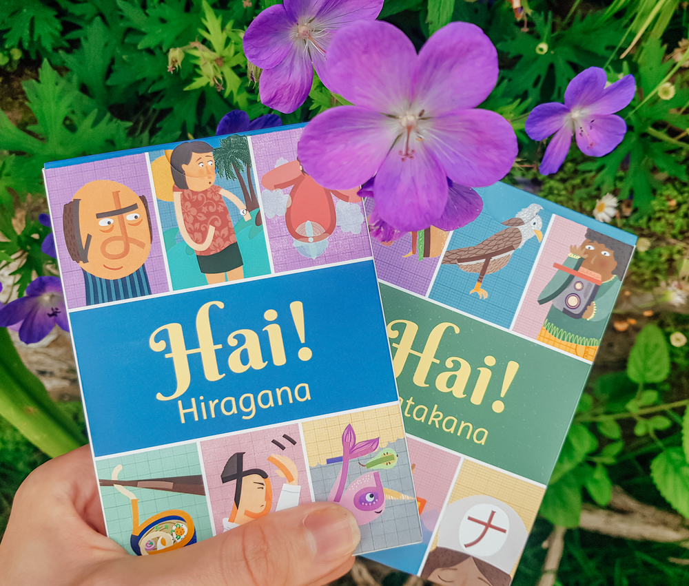 hai katakana flash cards